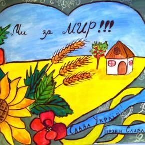 Дніпропетровський художній музей вітає з Днем Захисника України!!!