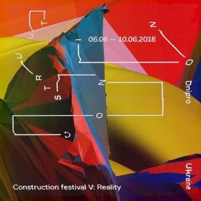 Construction Festival в Дніпропетровському художньому музеї