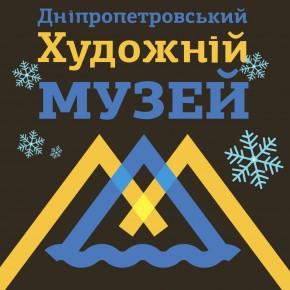 (Українська) Графік роботи у святкові дні
