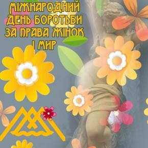 Про график работы 7 и 8 марта 2020 г.